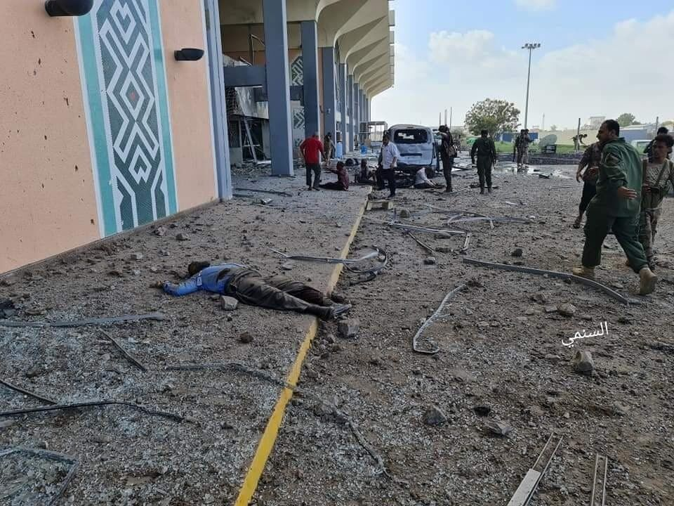 Загиблі в аеропорту Адена