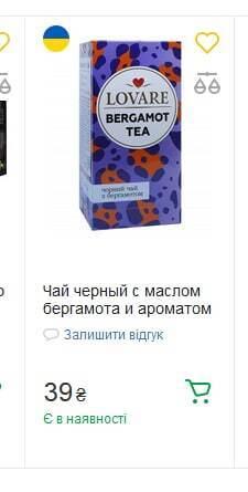 """У мережі показали новорічні """"знижки"""" в супермаркетах: 30 грн за ціною 30 грн"""