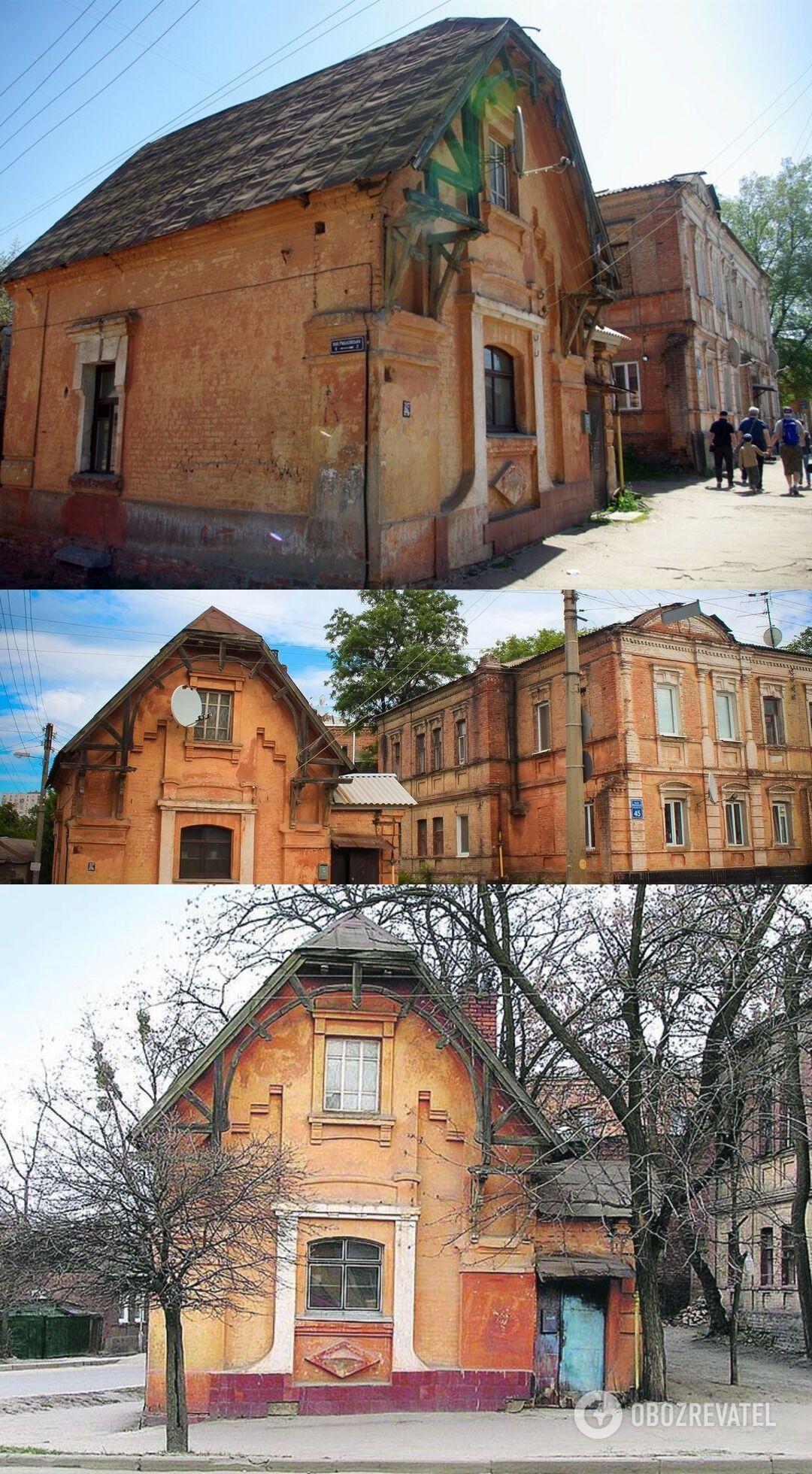 Водоразборная будка на улице Москалевской в Харькове