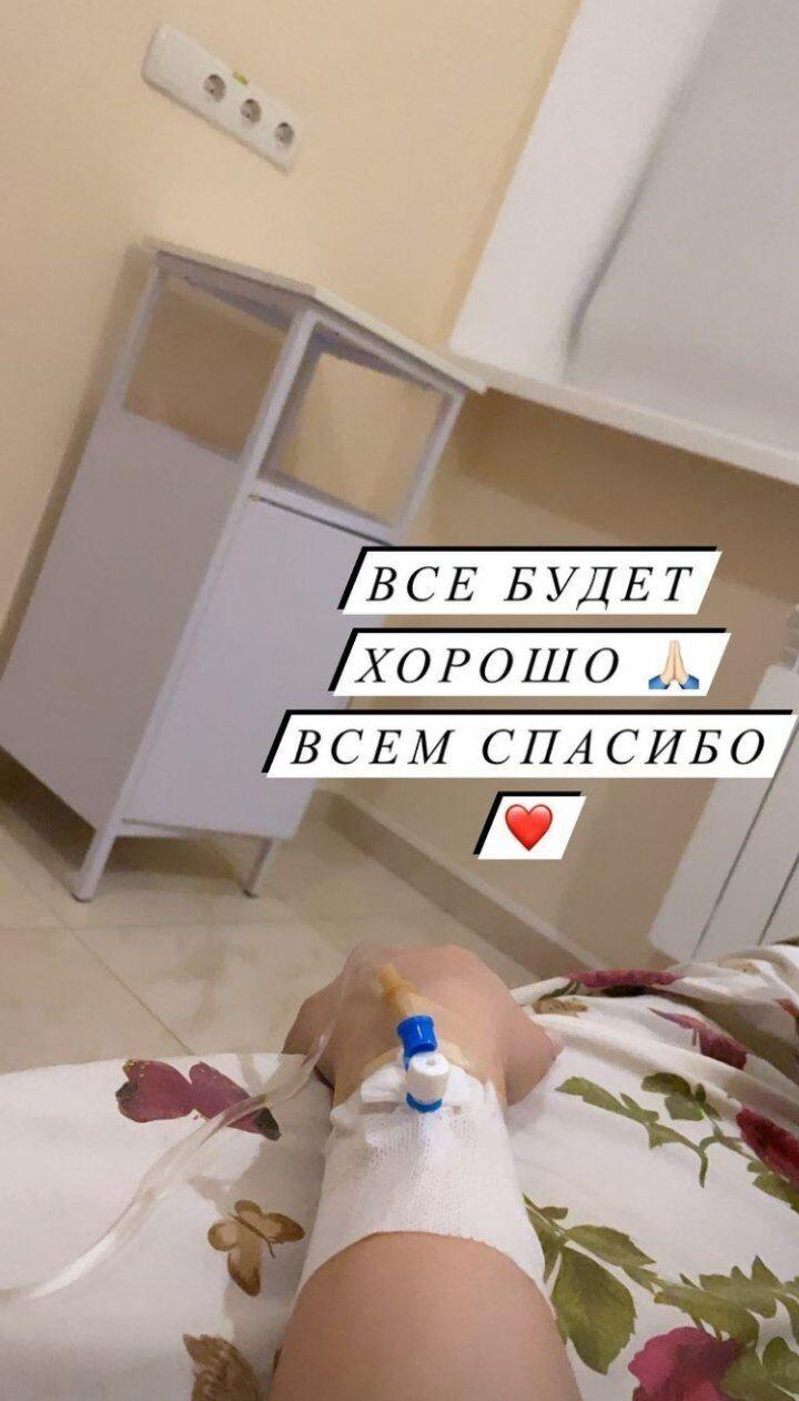Кадр із лікарні