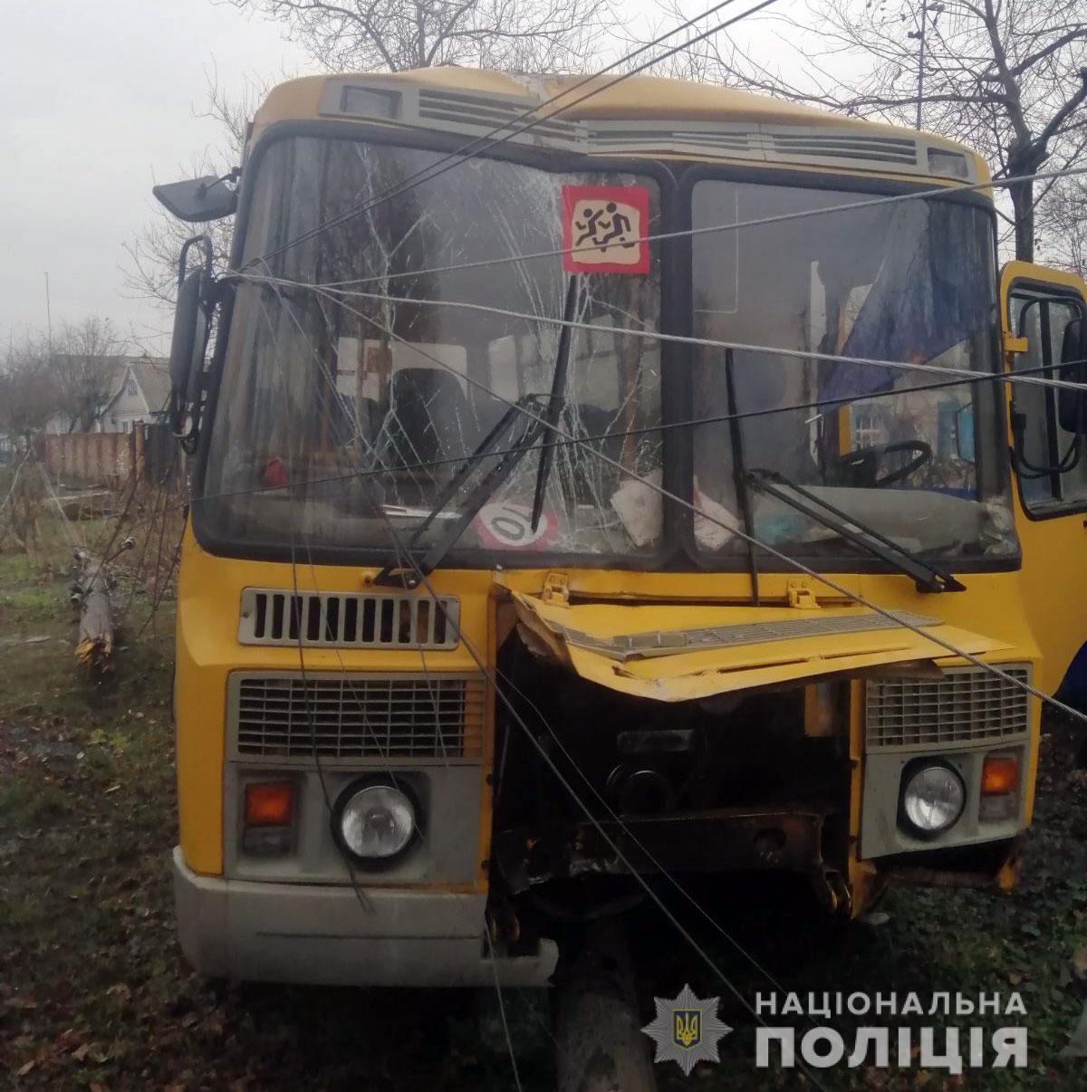 Автобус, який потрапив в аварію