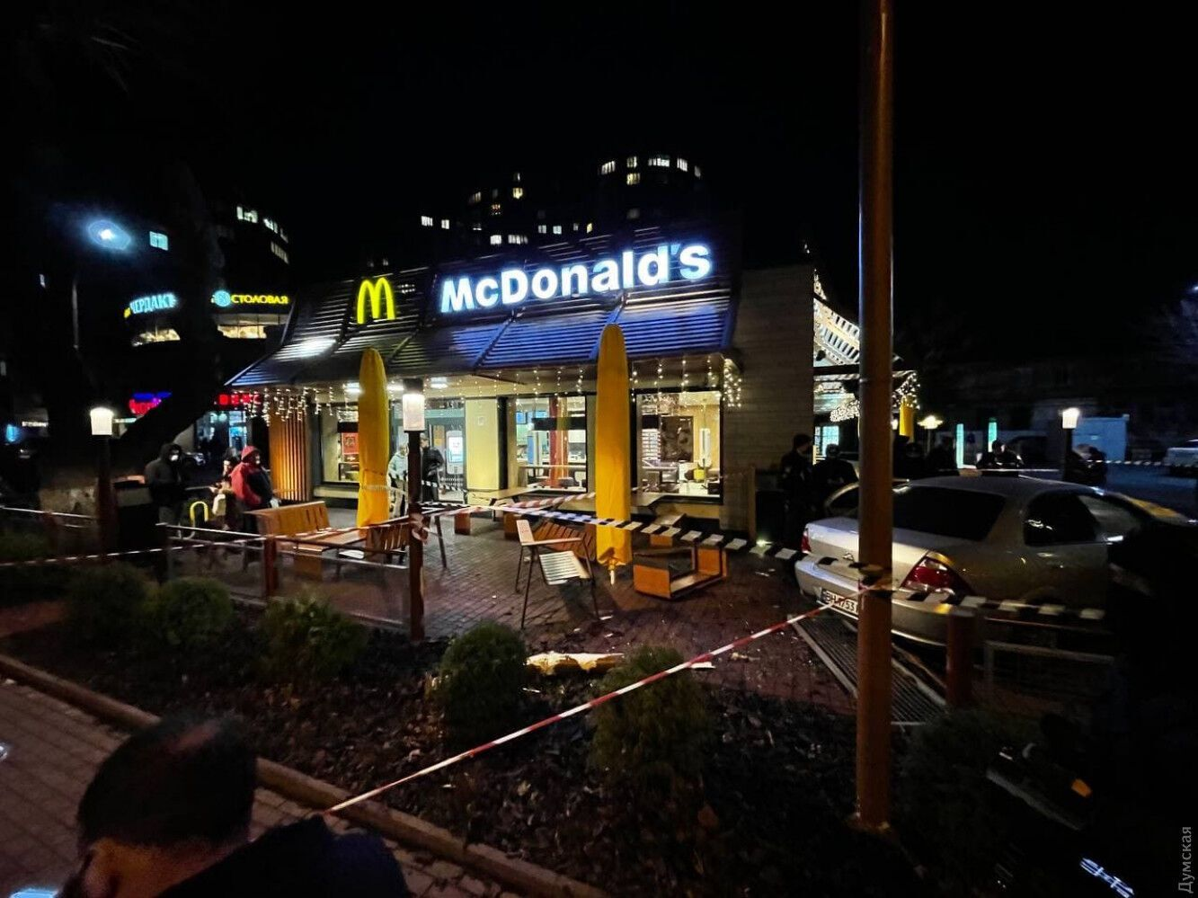 Аварія на відкритому майданчику McDonald's