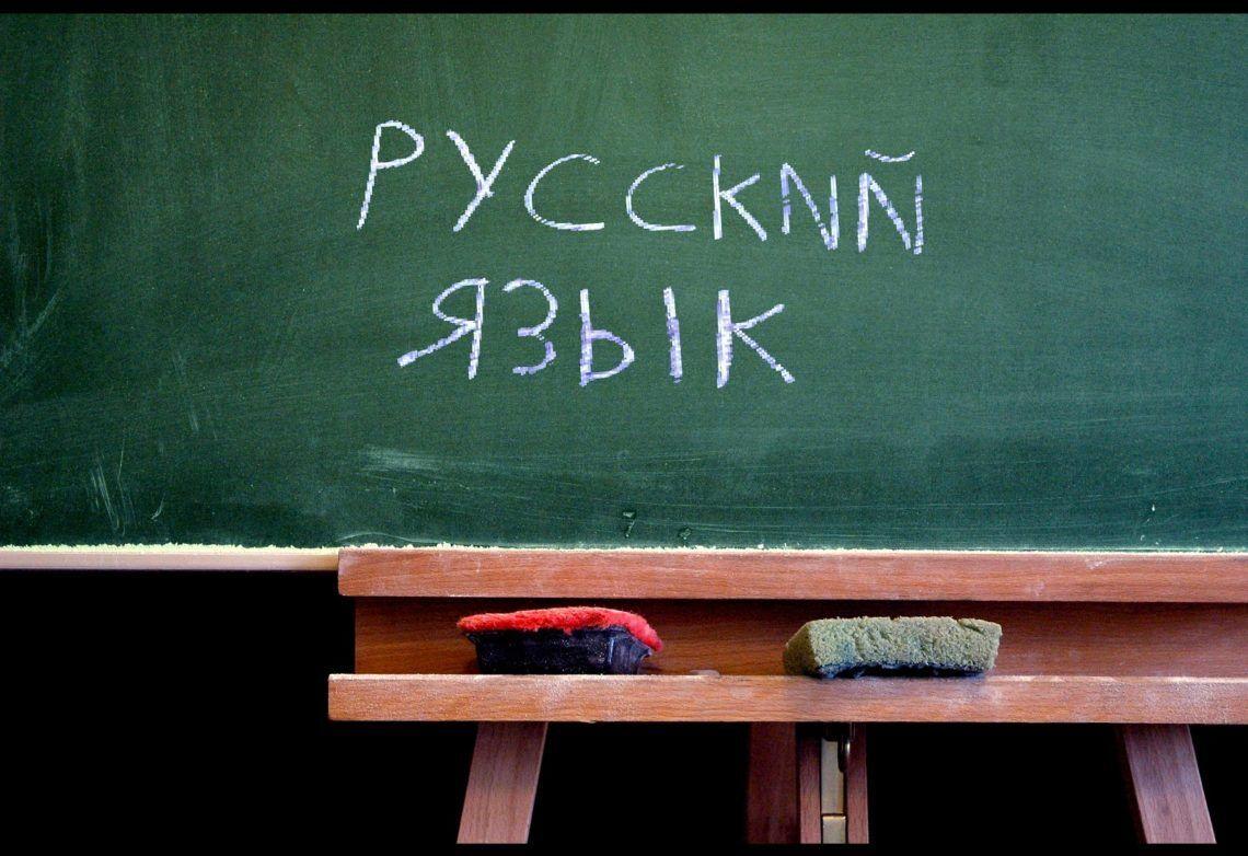Некоторые школы набрали классы для изучения русского языка
