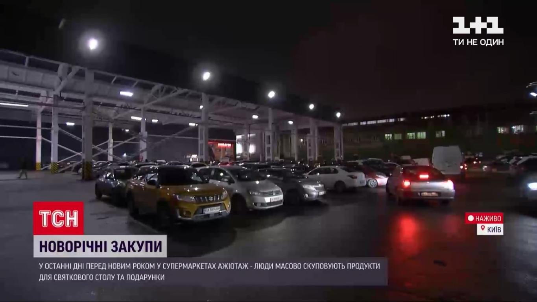 Парковка под супермаркетом в столице