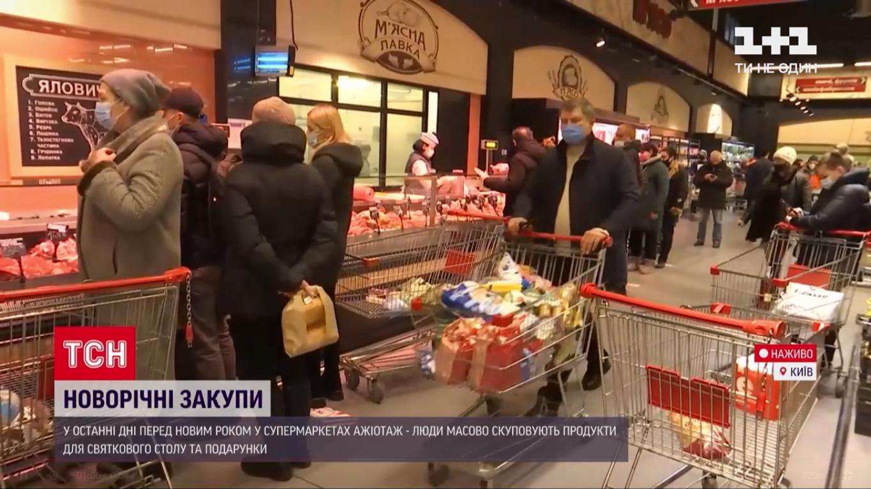 Супермаркет в Киеве