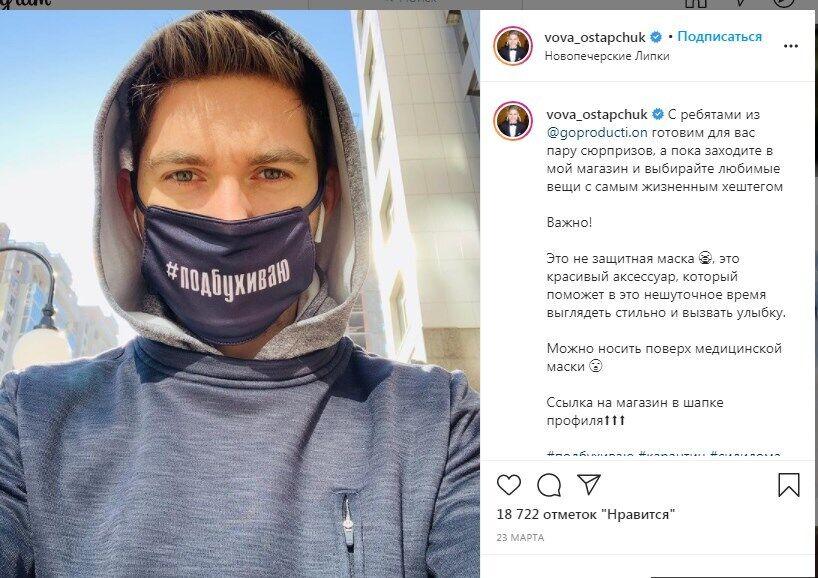 """Карантин мощно ударил по шоу-бизнесу Украины, многие ушли в курьеры и таксисты. Как """"выживают"""" звезды"""