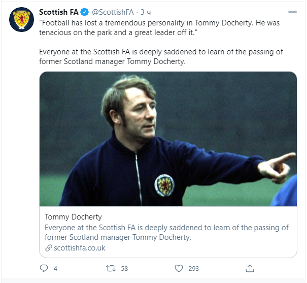 Некролог Шотландської футбольної асоціації