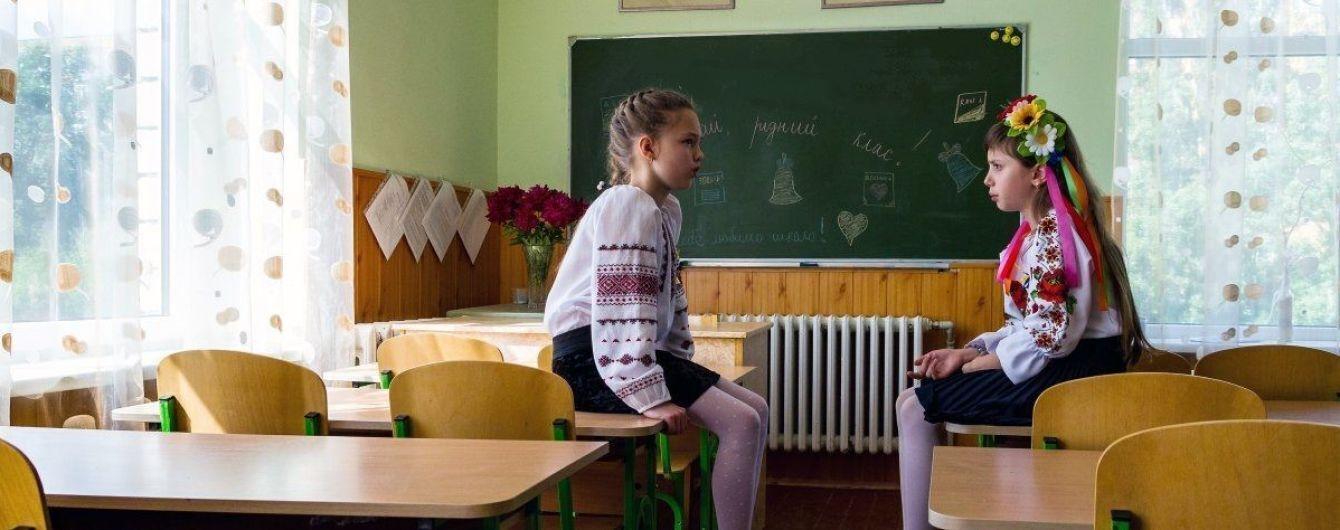 С 1 сентября 2020 года в Украине все школы должны были перейти на обучение на украинском языке