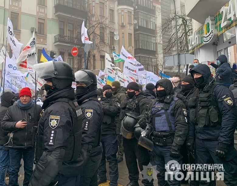 Поліція в урядовому кварталі