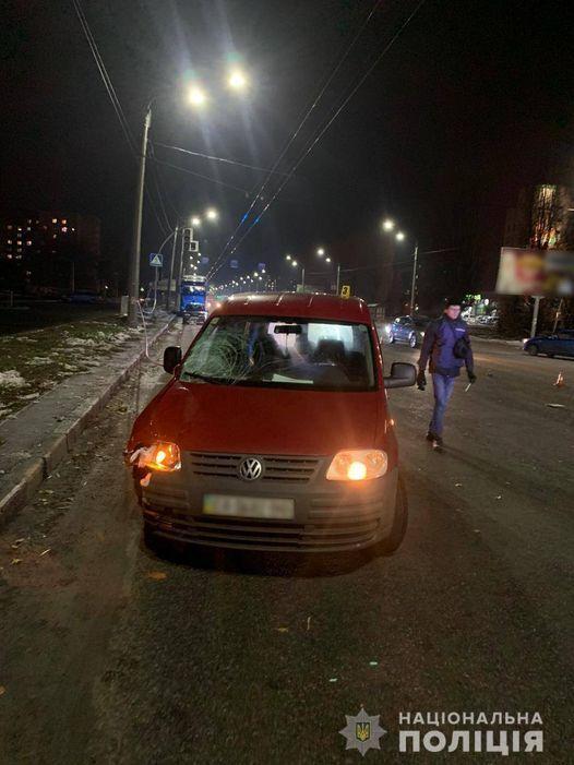 Авто, яке збило людей у Черкасах