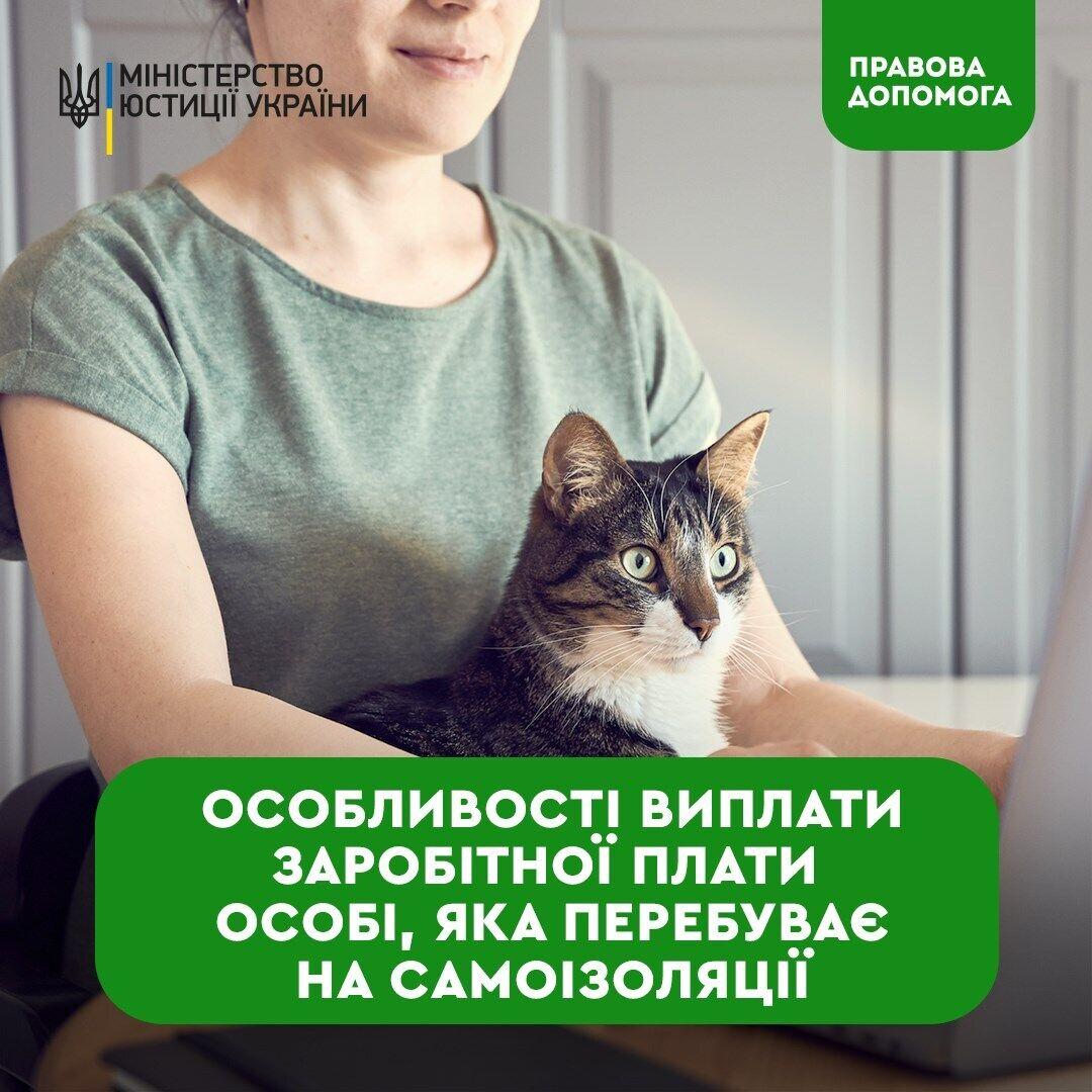 Facebook / Министерство юстиции Украины