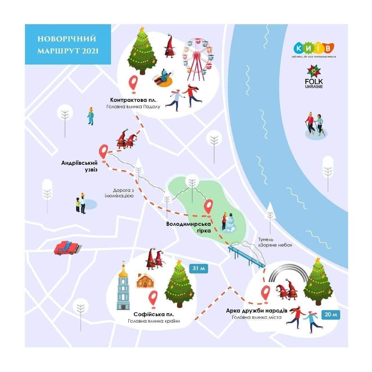 Схема новогодних локаций в Киеве