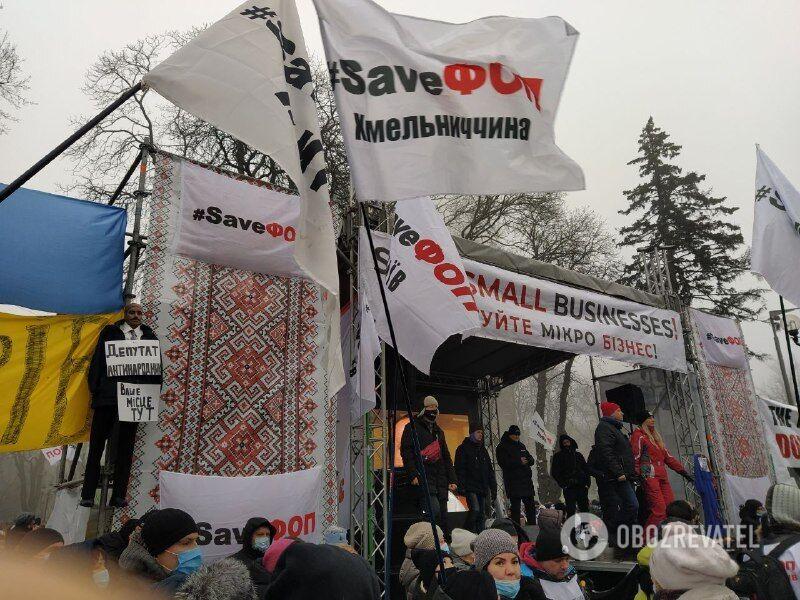 Акція протесту підприємців у Києві