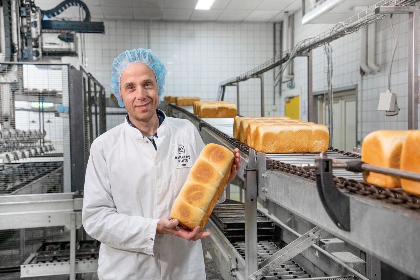 Хлеб с витамином D