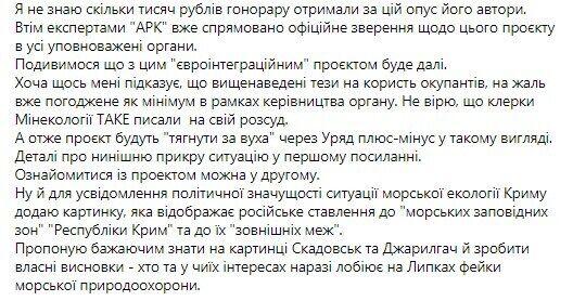 Facebook Бориса Бабина.