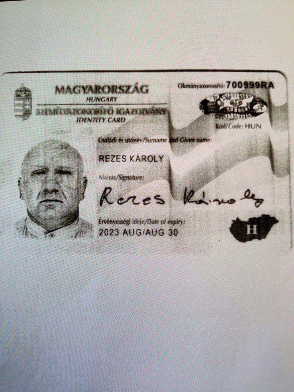 Скан идентификационной карты Резеша