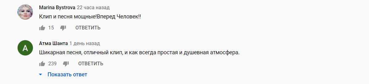"""Российская группа """"ДДТ"""" выпустила клип на песню о 2020 годе: рокеров похвалила Пугачева"""