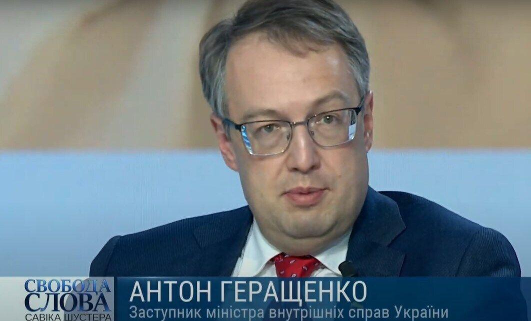 Антон Геращенко рассказал о схеме уклонения от уплаты налогов.