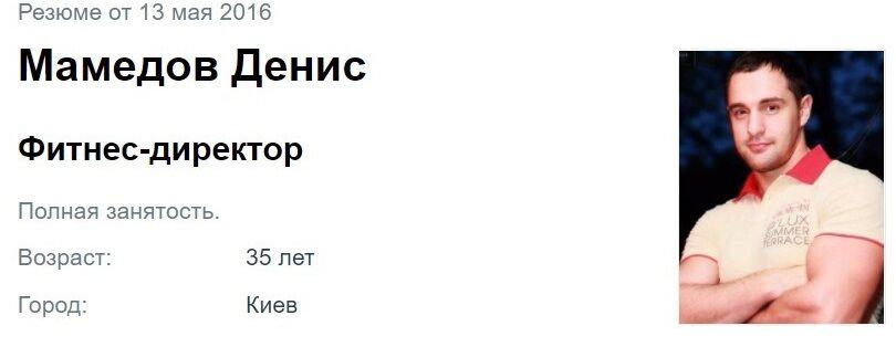 Щоб вбити Дерев'янка і заволодіти його майном, Мамедов увійшов у довіру музиканта