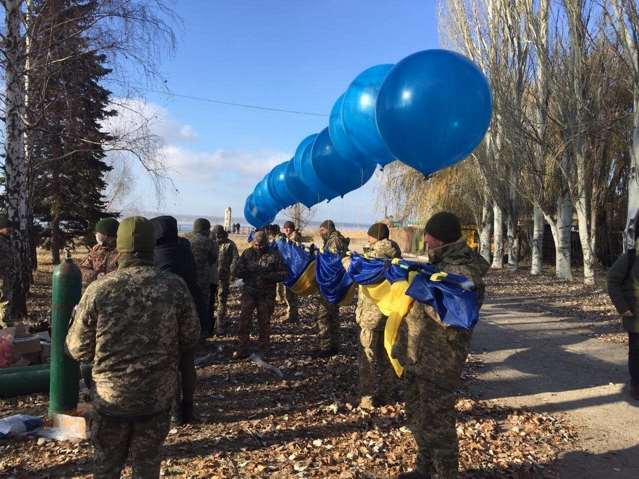 Прапор України запустили в бік Горлівки