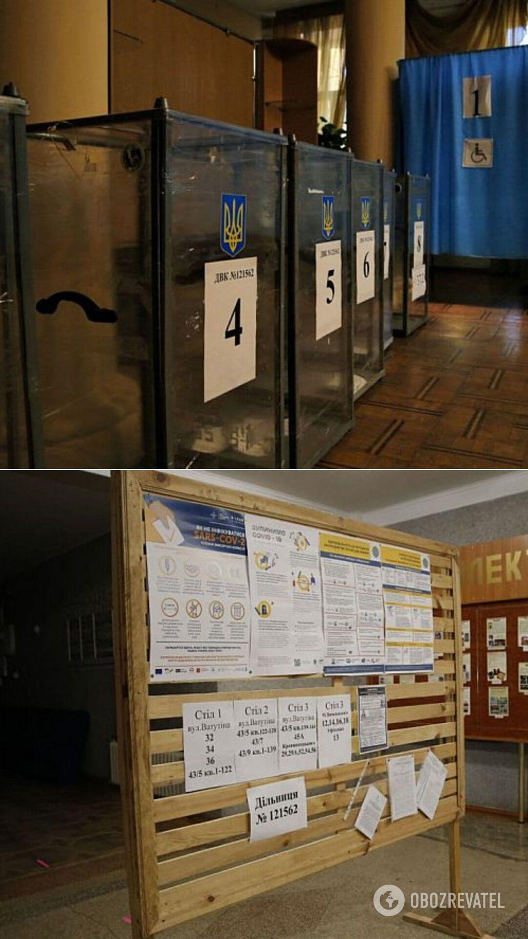 На избирательных участках Кривого Рога зафиксировали десятки нарушений