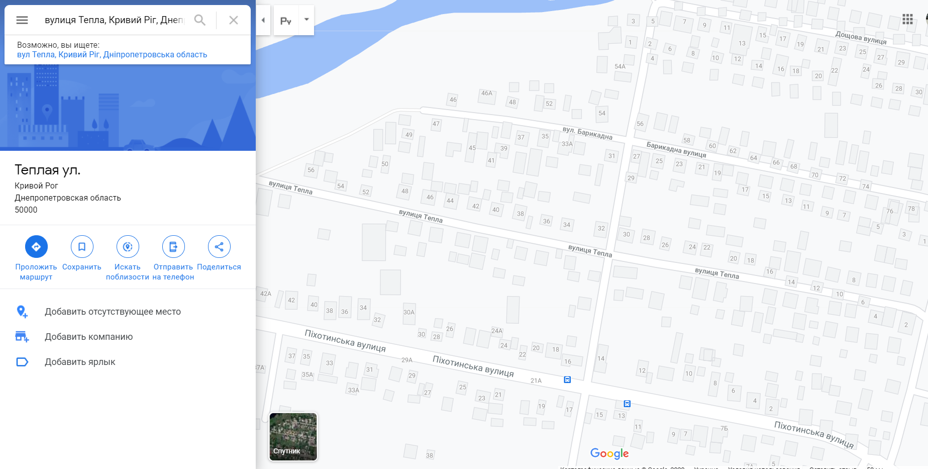 Улица Теплая на карте Кривого Рога