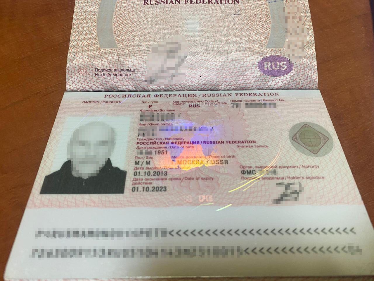 Паспорт росіянина, якого не пустили в Україну
