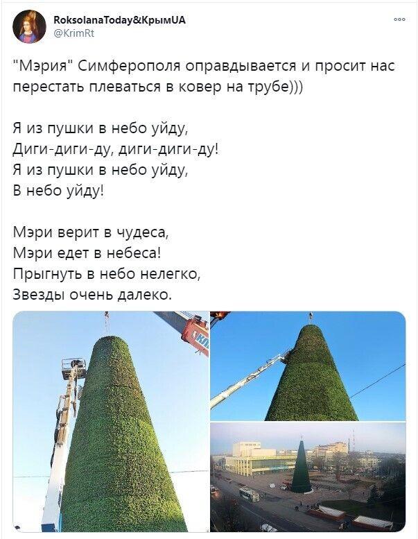 Какой год, такая и елка