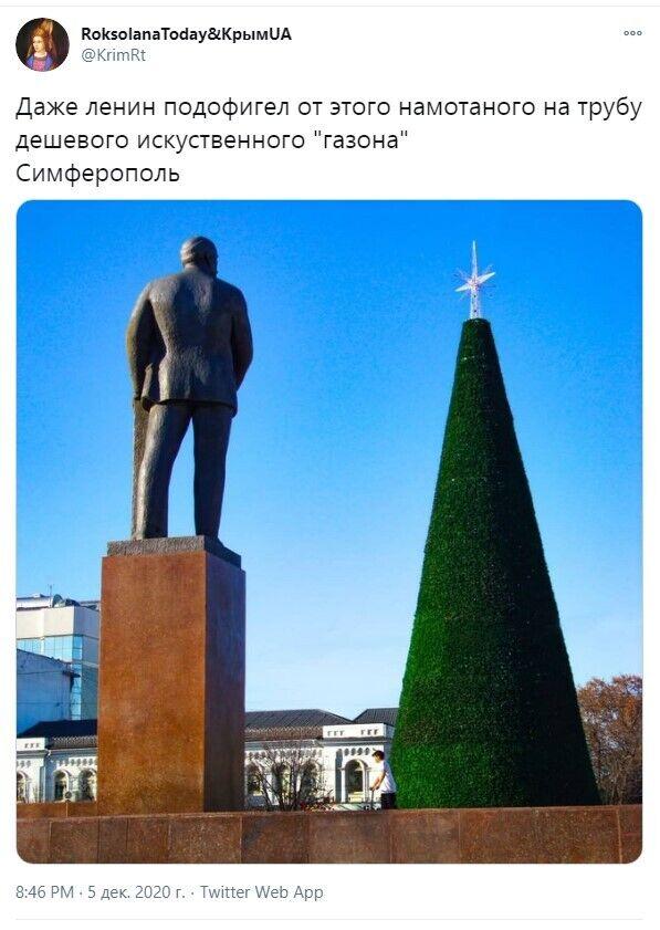 Даже Ленин подофигел от елки