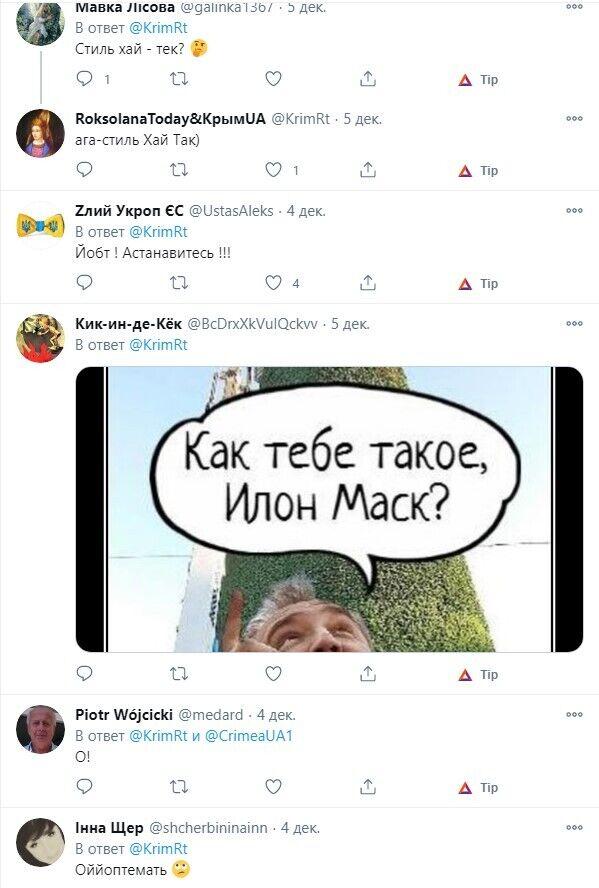 Как тебе такое, Илон Маск?