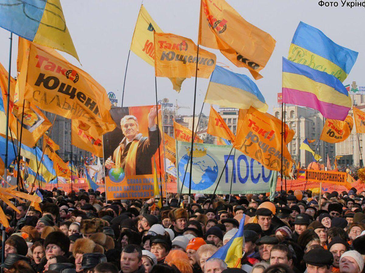 Оранжевая революция, зима 2004-2005 гг