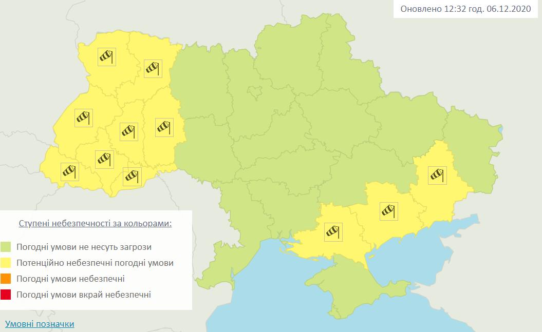 Штормовое предупреждение в Украине.