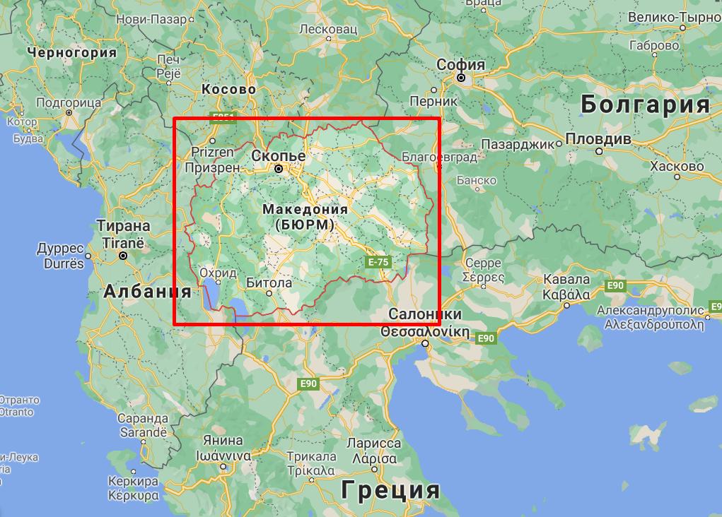Северная Македония на карте мира.