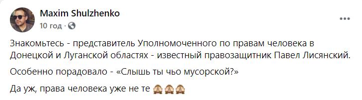 Комментарий к видео с Лисянским