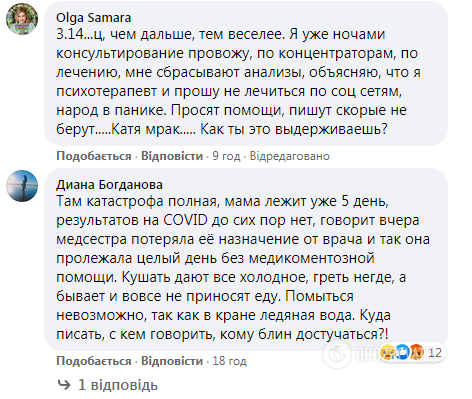 Ситуация с эпидемией коронавируса в Одессе
