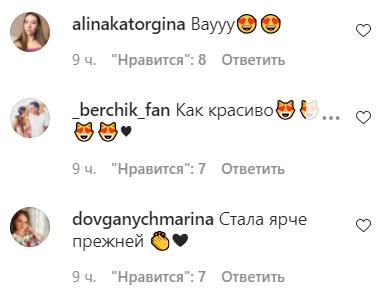 Шанувальники засипали Тодоренко компліментами