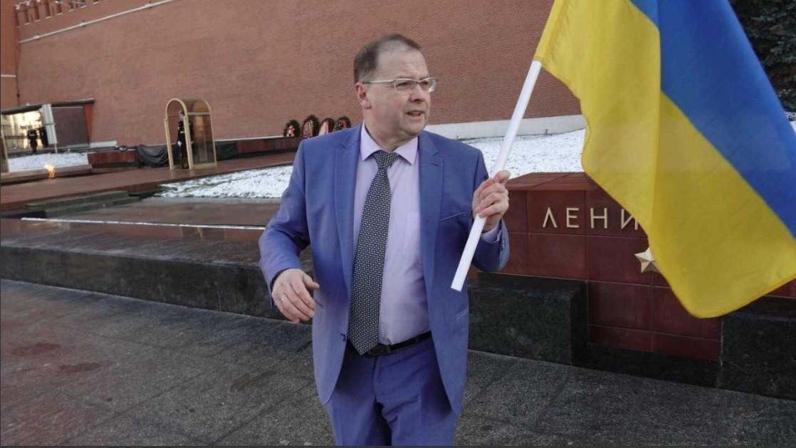 Юдін приніс під Кремль прапор України