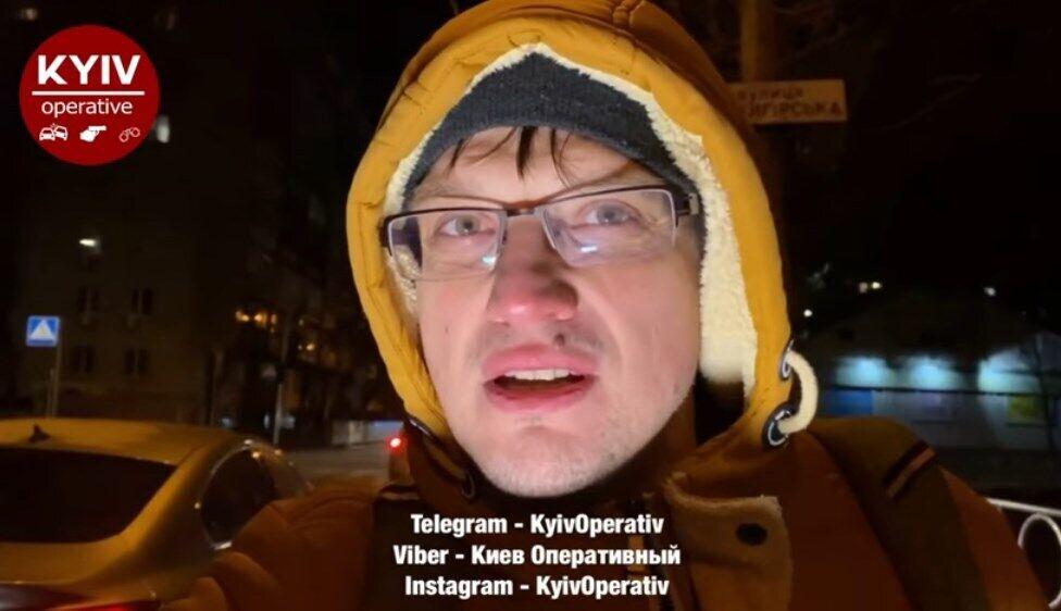 Знакомый Виталия Середы.