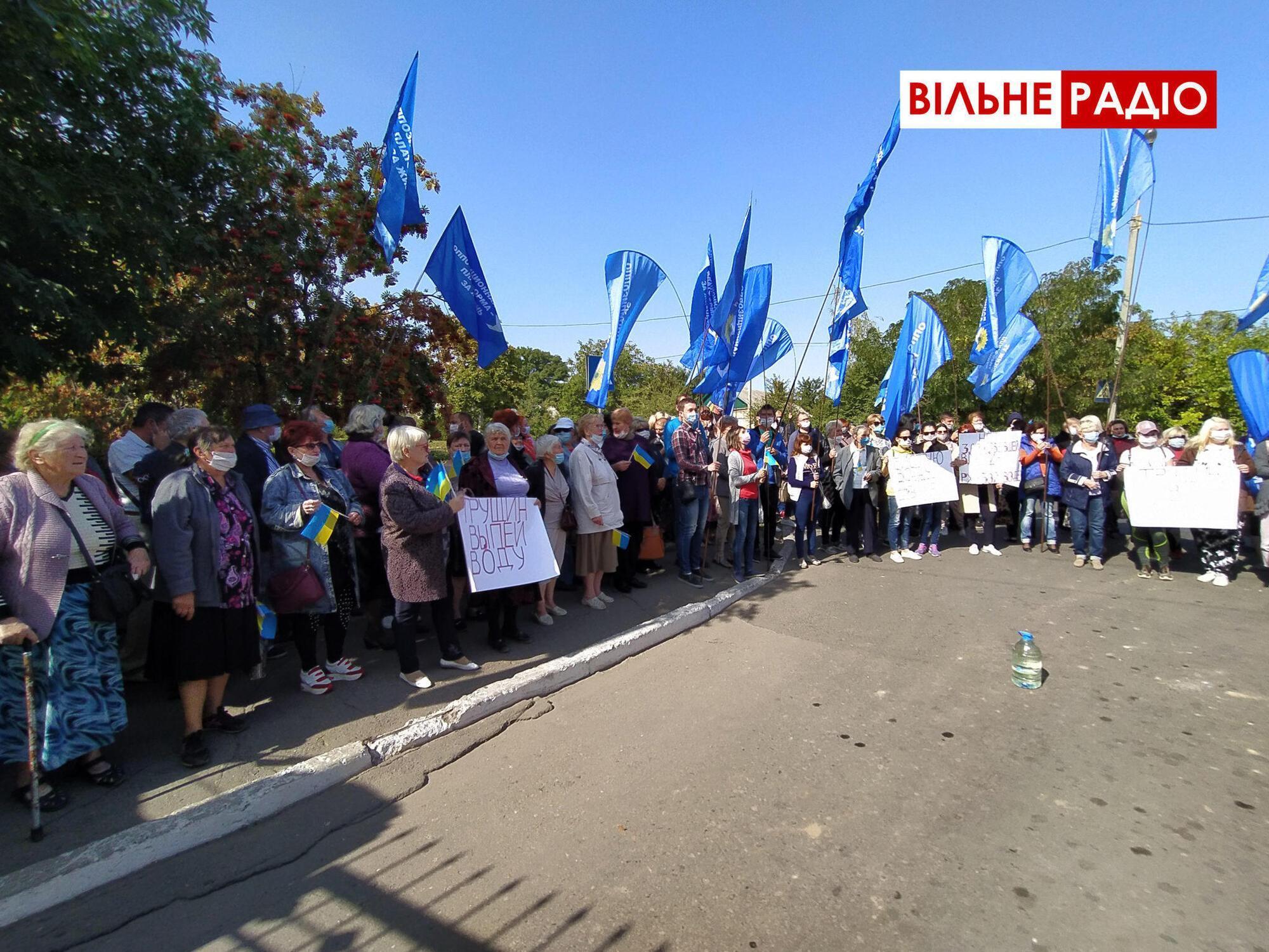 За участие в акции людям пообещали по 400 грн