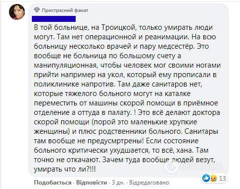 Ситуация с эпидемией коронавируса в Одессе.
