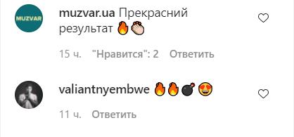 Настя Каменских установила рекорд на платформе Spotify