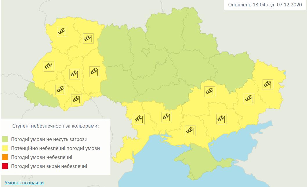 Погодна карта в Україні 8 грудня.