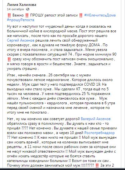 Крым захлебнулся от коронавируса, а оккупанты скрывают правду. Что происходит на захваченном полуострове