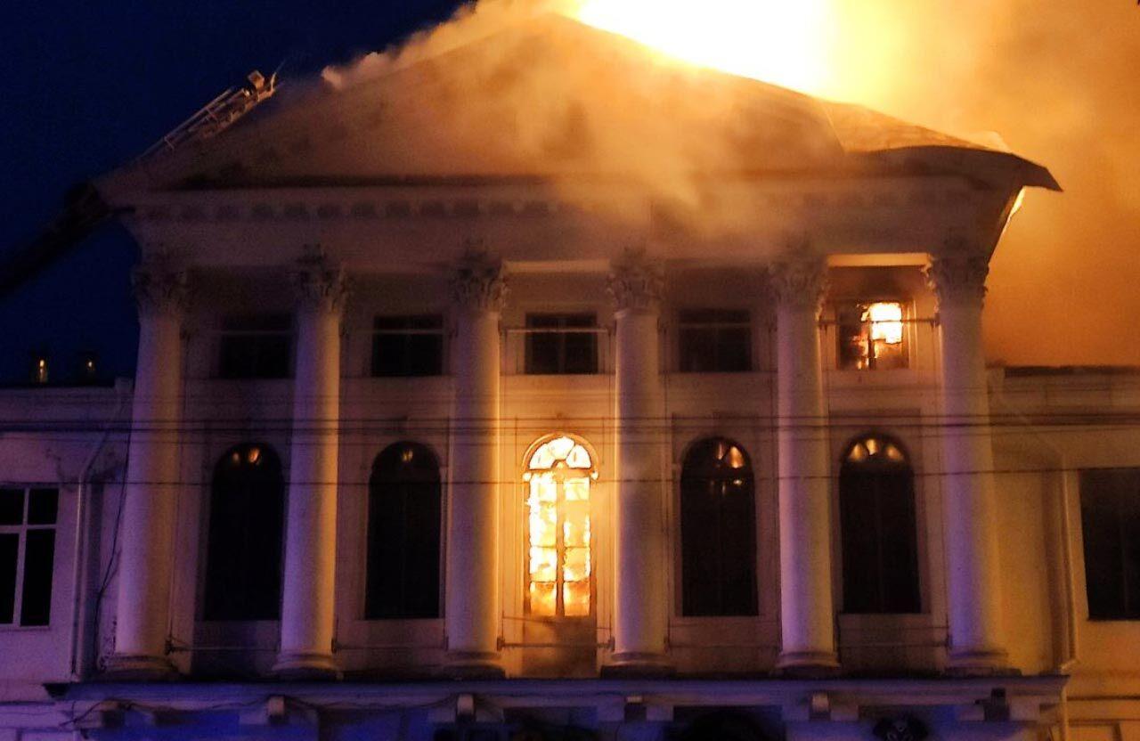 Пожар в Доме дворянского собрания