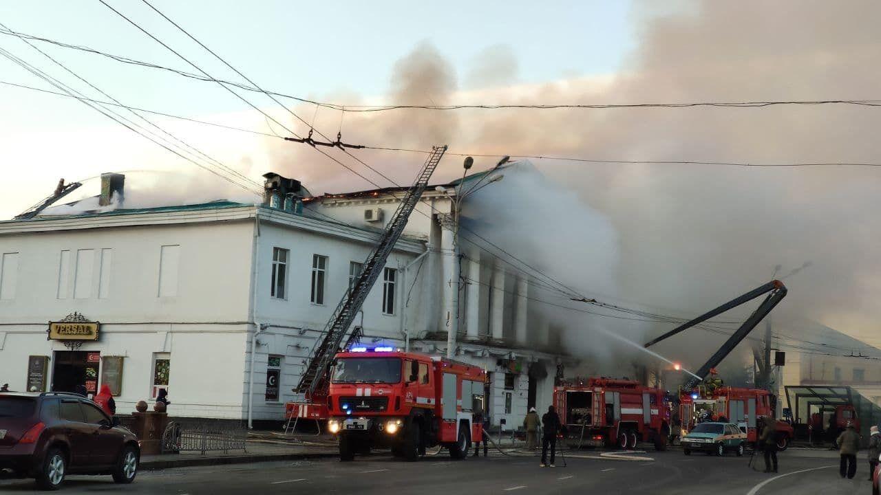 Последствия пожара в Полтаве