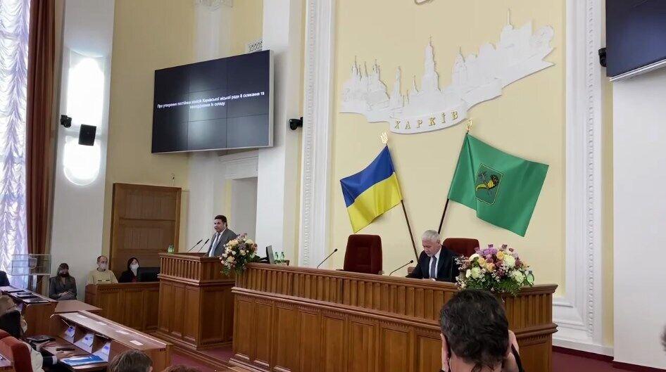 Виступ Родзинського на сесії міськради Харкова.