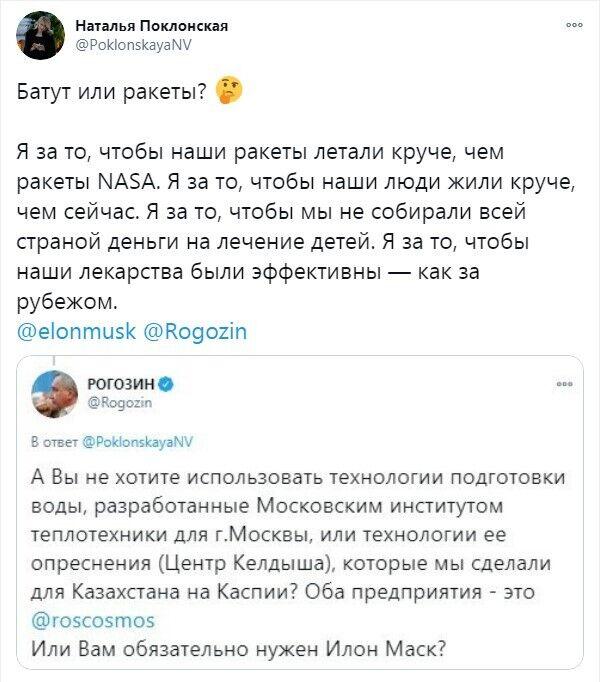 Рогозин предложил опреснять воду в Крыму