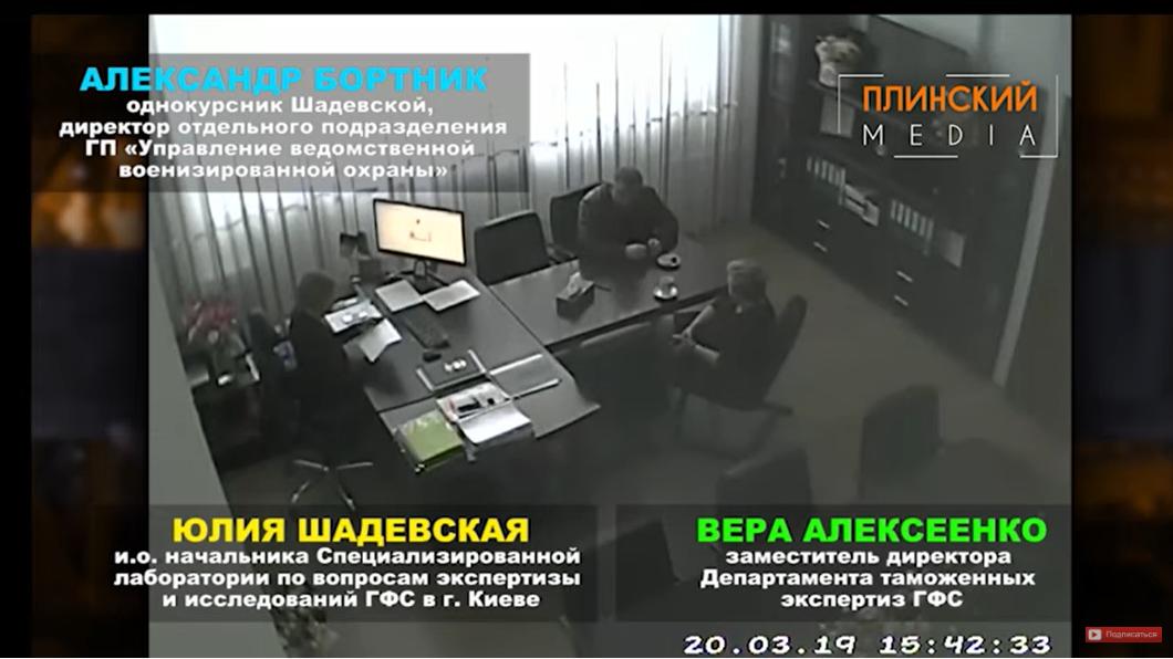 Розмова у кабінеті Шадевської