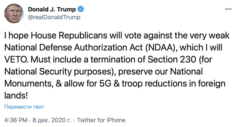 Трамп пригрозив ветувати законопроєкт