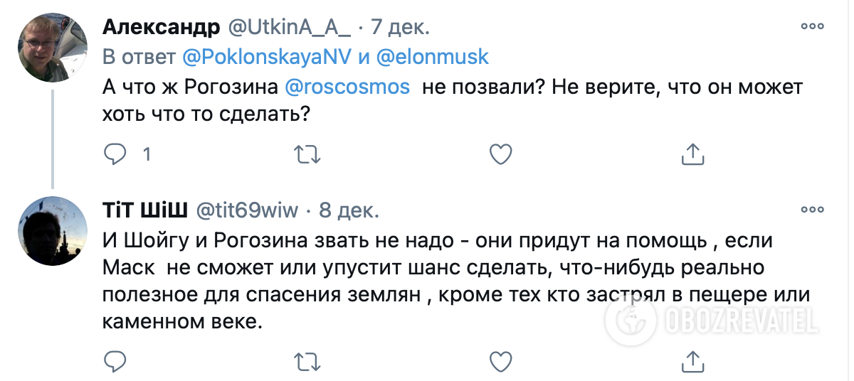 """Главу """"Роскосмоса"""" высмеяли"""